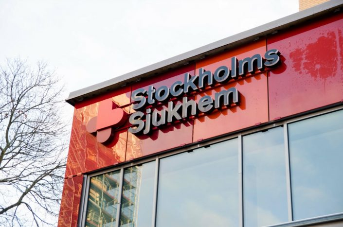Stockholms Sjukhem Fasadskylt
